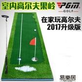 室內高爾夫套裝 推桿練習器