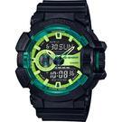 CASIO 卡西歐 G-SHOCK 限量萊姆綠系列電子錶-黑/52mm GA-400LY-1ADR / GA-400LY-1A
