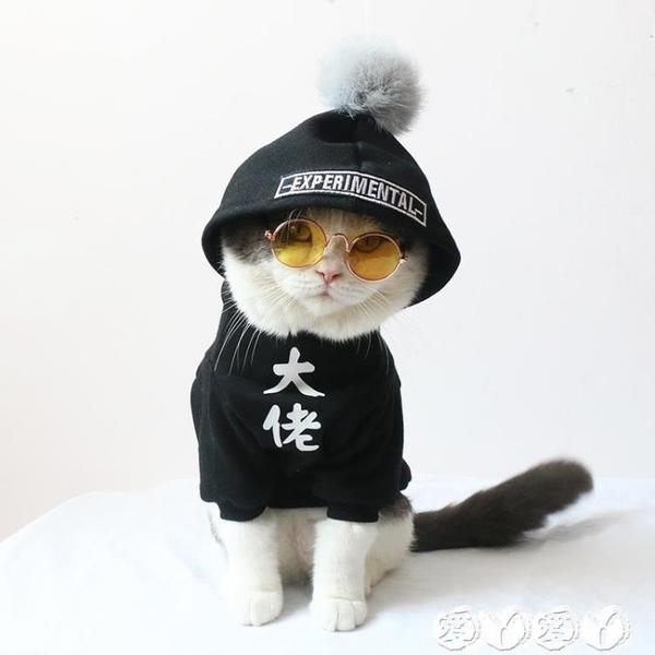 貓咪衣服  寵物連帽衛衣貓咪親子裝潮牌泰迪狗狗衣服秋冬裝加厚保暖小型犬貓 新品
