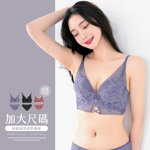 現貨◆PUFII-內衣褲 32-38法式蕾絲內衣褲組- 0519 夏【CP18590】