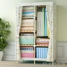 衣櫃 實木簡易衣櫃單身單人牛津布摺疊衣櫥組裝簡便學生衣櫃現代簡約【快速出貨】