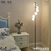 北歐落地燈臥室客廳燈創意圓球鐵藝簡約書房床頭立燈落地檯燈  igo 『名購居家』