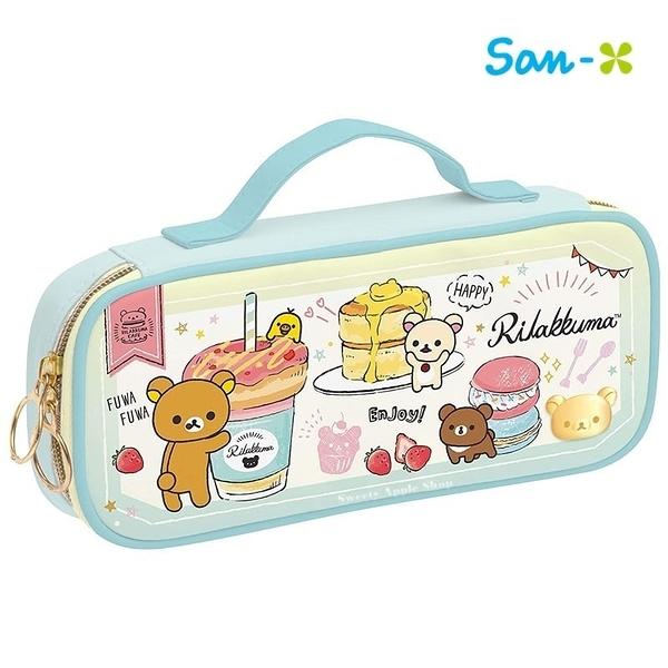 【SAS】San-X 日本限定 拉拉熊 午茶時光版 筆盒 / 鉛筆盒