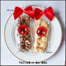 活動禮贈品-「春來福到」金鼠迎春納福輕巧包爆米花-焦糖/巧克力2口味可選-來店禮/節慶活動
