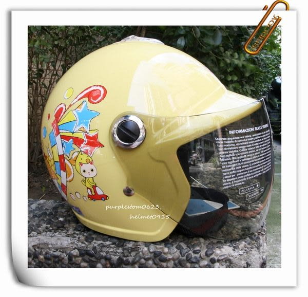 GP-5兒童安全帽,005,馬戲團貓咪/黃