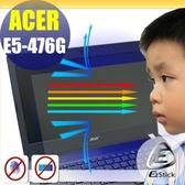 ® Ezstick ACER E5-476 E5-476G 防藍光螢幕貼 抗藍光 (可選鏡面或霧面)