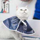 古氏醫用寵物頭套伊麗莎白圈軟布 貓防舔 軟脖套防舔圈防護罩防咬  印象家品旗艦店
