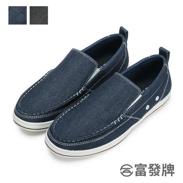 【富發牌】率性牛仔帆布休閒鞋-黑/深藍  2BU32
