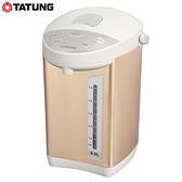 TATUNG大同 6L溫控熱水瓶TLK-655MA【愛買】