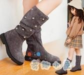 女童長筒靴加絨中大童高筒靴子韓版公主長靴【奇趣小屋】