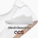 Nike 滑板鞋 SB BLZR Cou...