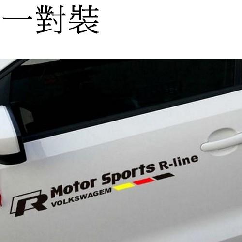 vw R車身貼 貼紙 polo scirocco cc beetle golf gti t5 caddy 沂軒精品 A0223