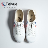 feiyue/飛躍少林魂田徑鞋 復古潮國貨帆布鞋子男夏季情侶款小白鞋