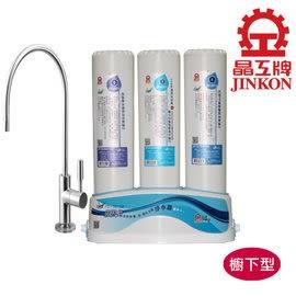 10週年慶《送沐浴器》【DIY商品組】JINKON 晶工牌 FD-3215B ◤台灣製造◢ 除氯、鉛、重金屬