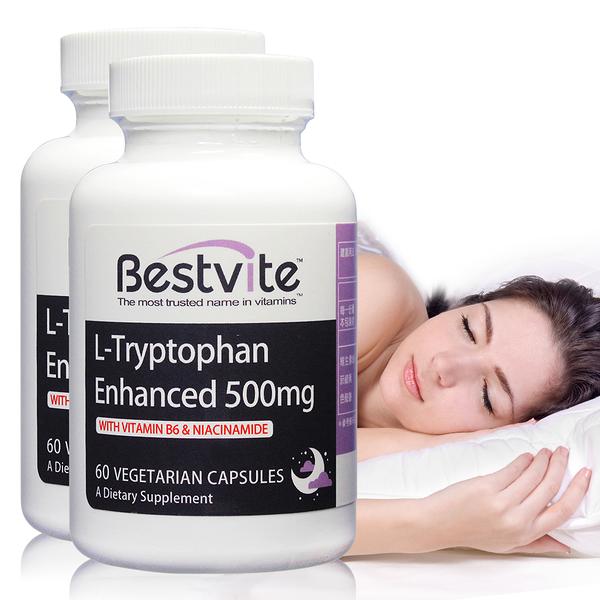 【美國BestVite】必賜力色胺酸加強膠囊2瓶組 (60顆*2瓶)