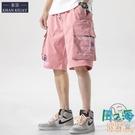 外穿短褲男運動大褲衩夏季薄款寬鬆五分工裝褲男【風之海】