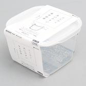 日本製【Inomata】深型方型保鮮盒 900ml W /1817