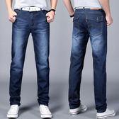 牛仔褲男士寬鬆大碼直筒褲青年夏季韓版修身加肥加大休閒長褲子潮 卡布奇诺