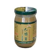 源順 已催芽研磨芝麻醬 260g/罐
