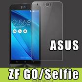 E68精品館 華碩 ASUS ZenFone Go/Selfie 9H 硬度 鋼化玻璃 防爆膜 手機螢幕保護貼 保護膜 ZC500TG ZD551KL