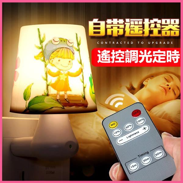 聖誕節交換禮物 創意 遙控 光控 led 小夜燈 月亮 房間 夢幻 小彩虹燈 少女 美樂蒂