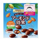 格力高杏仁果效果巧克力 【康是美】
