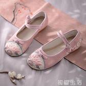 老北京布鞋女繡花鞋圓頭媽媽鞋民族風繡鞋復古繡花鞋女平底中國風 初語生活