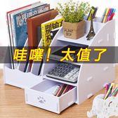 書立學生書架桌面辦公文件夾收納盒置物架整理架小抽屜儲物盒塑料 QG8199『優童屋』