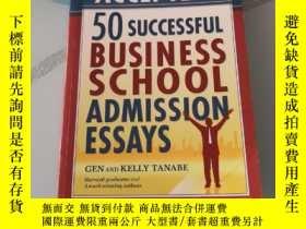二手書博民逛書店ACCEPTED!罕見50 SUCCESSFUL BUSINES