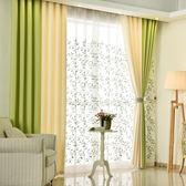 全館79折-窗簾現代棉麻加厚拼接窗簾成品簡約臥室客廳純色全遮光亞麻