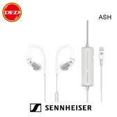 德國 SENNHEISER 森海塞爾 AMBEO SMART HEADSET ASH 3D錄音耳機 公司貨