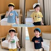 棉小班童裝男童t恤短袖2020年夏季薄款兒童汽車印花休閑體恤上衣 小艾時尚