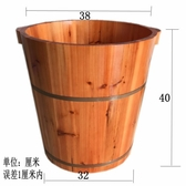 40cm高泡腳木桶洗腳足浴實木頭盤筒木盆成人小號浸燙女木制家用