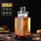 泡酒玻璃瓶帶龍頭壇子專用泡酒瓶密封泡酒罐加厚10斤家用 JY4543【Sweet家居】