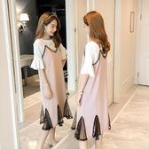 孕婦洋裝韓版兩件套中長款時尚孕婦裝套裝 伊鞋本鋪