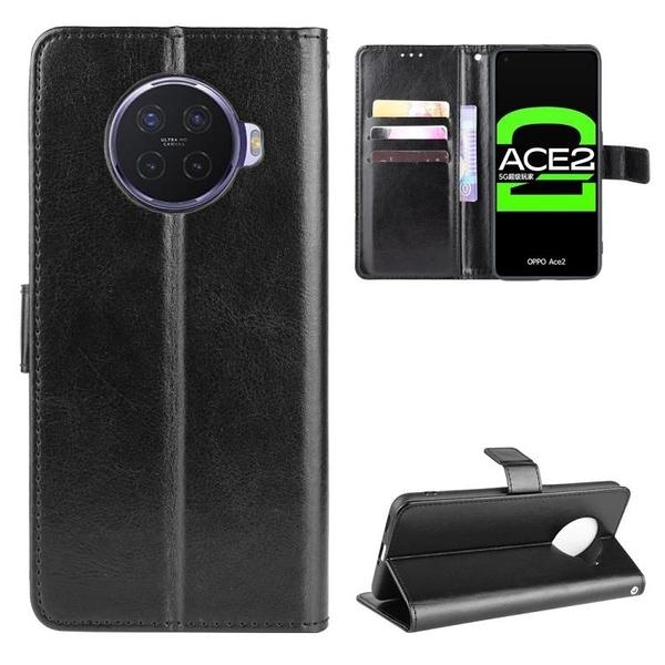時尚瘋馬紋 Oppo ACE 2 錢包款 手機殼 ACE2 掀蓋 保護殼 支架插卡 翻蓋皮套 軟矽膠內殼