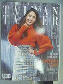 【書寶二手書T5/雜誌期刊_QNS】TAIWAN TATLER_2016/11_Charwei Tsai