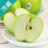 【美國】脆甜青蘋果100 4粒/盒(650g±10%/盒)【愛買冷藏】
