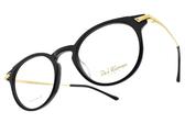 PAUL HUEMAN 光學眼鏡 PHF5133A C05 (黑-金) 潮流微貓眼款 # 金橘眼鏡
