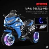 兒童摩托車 超大號兒童電動摩托車3-6-9歲小孩電動三輪寶寶充電玩具可坐雙人     汪喵百貨