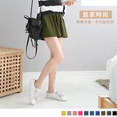 《BA2461-》居家時尚。純色多色傘襬腰鬆緊寬鬆褲裙 OB嚴選