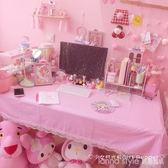 少女心粉色蕾絲邊電腦桌布軟妹房間裝飾梳妝台桌布學生宿舍背景布