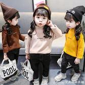 女童秋冬裝打底衫1-3歲童裝上衣秋嬰兒女寶寶2-4兒童加絨衛衣 艾美時尚衣櫥