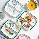 兒童餐盤 分餐盤家用陶瓷早餐盤寶寶分隔盤餐具一人食定量盤碗套裝【快速出貨八折鉅惠】