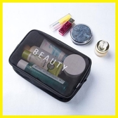 旅行化妝包小號便攜收納簡約韓國透明網紗洗漱包黑色大容量手拿袋
