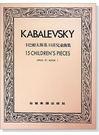 鋼琴譜 P712.卡巴賴夫斯基 15首兒童曲集--作品27【小叮噹的店】