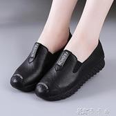 懶人鞋超軟底豆豆鞋單鞋女平底舒適媽媽鞋皮鞋加絨棉鞋 卡卡西