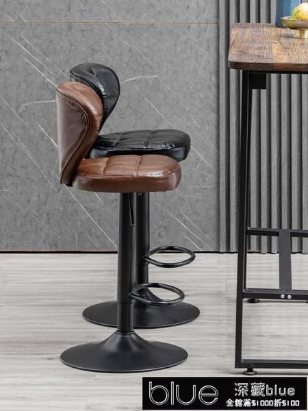 吧台椅 吧臺椅現代簡約升降旋轉靠背前臺凳輕奢家用時尚吧椅鐵藝高腳椅子免運快出