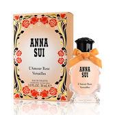 Anna Sui 凡爾賽玫瑰淡香水30ml【康是美】
