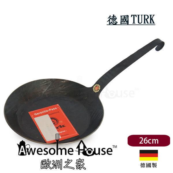 德國 TURK 土克 鐵鍋 26cm 職人系列 單勾柄 # 65526 平底鍋 鐵鍋